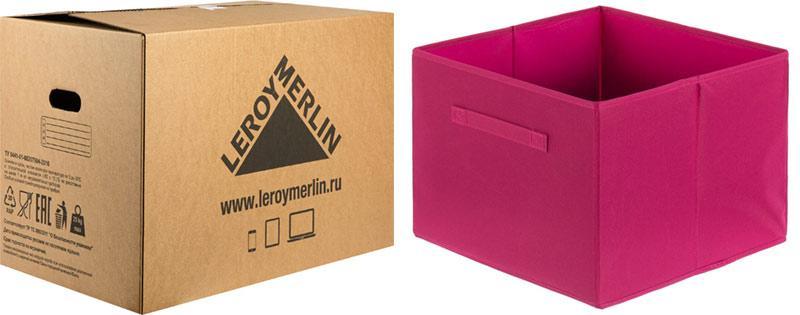 Леруа Мерлен коробки
